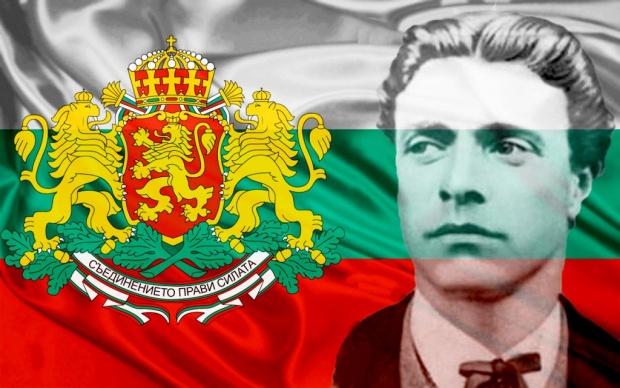 classify vasil ivanov kunchev  a k a  vasil levski